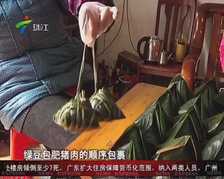 新年寻美食:肇庆传统裹蒸粽