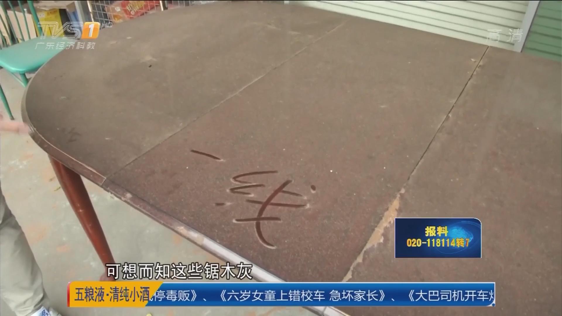 """东莞桥头镇:家具厂引发""""沙尘暴""""街坊投诉"""