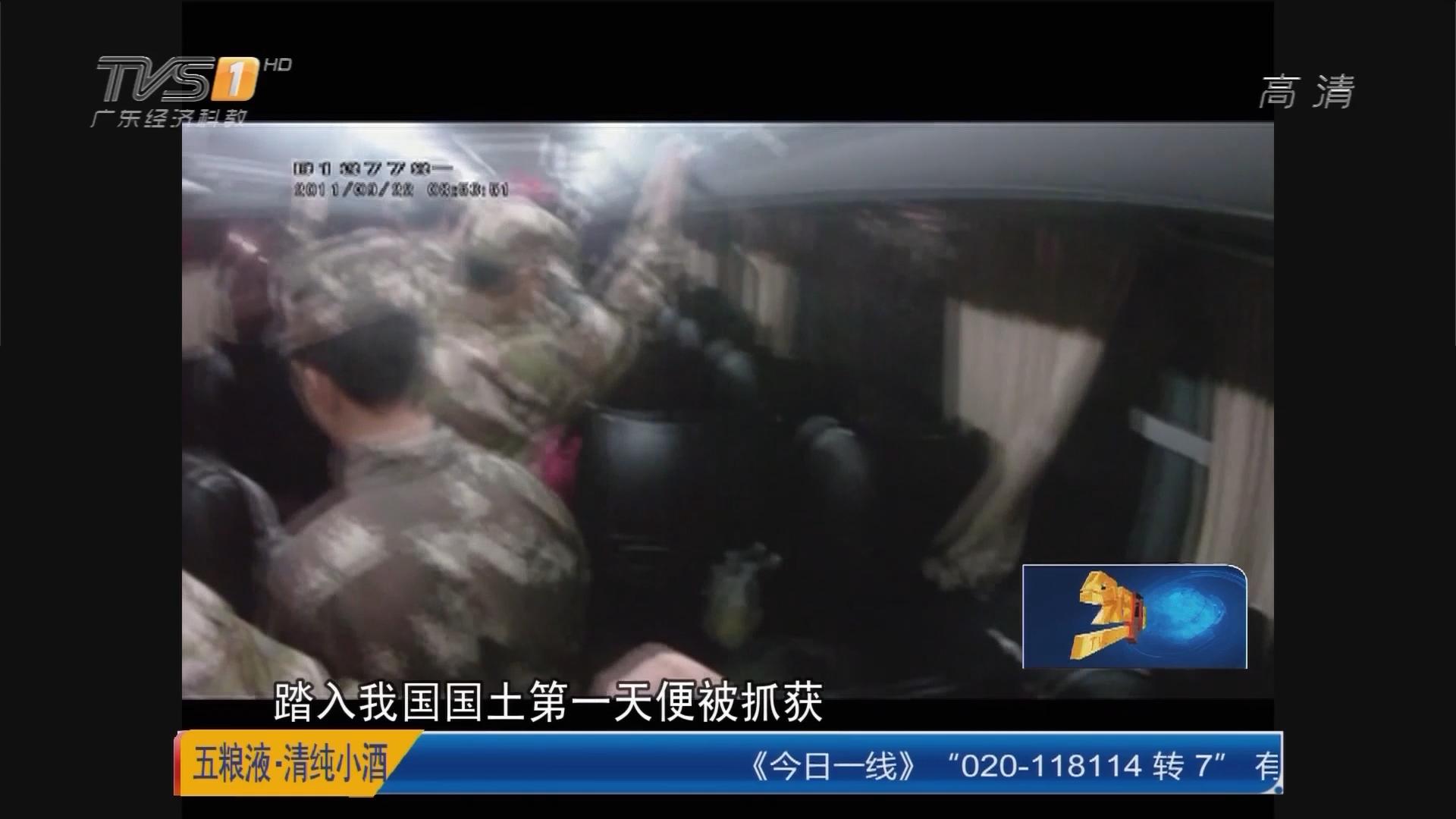 江门:49名东南亚籍人员 涉偷渡被抓