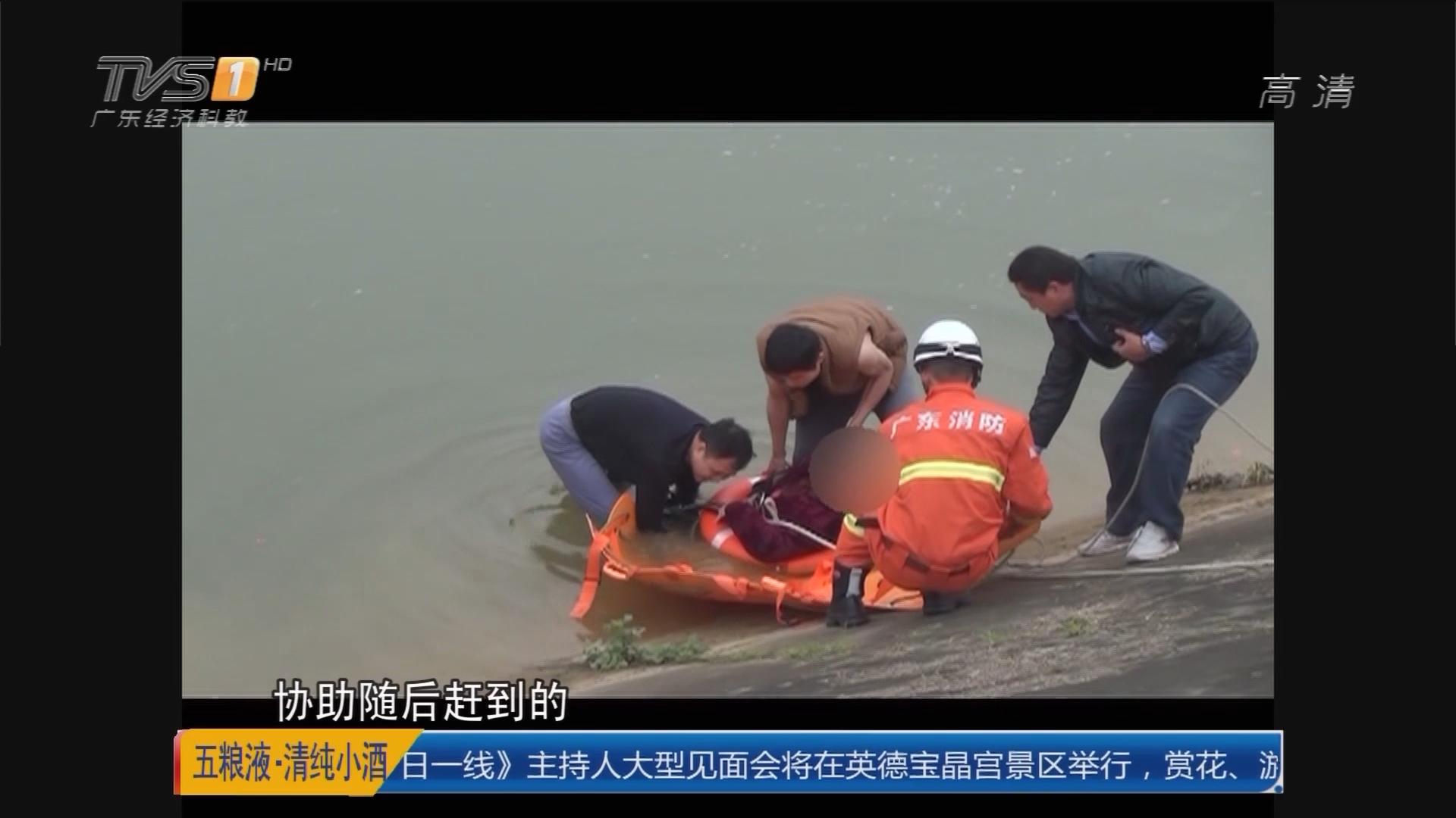 传递正能量:梅州 警民合力救起七旬落水者