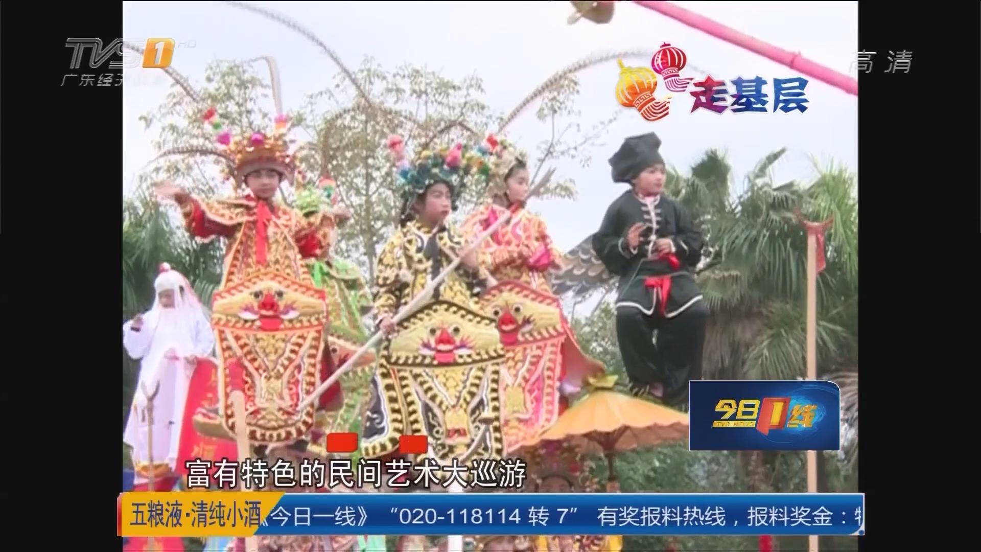 记者走基层:云浮郁南县 南江文化(连滩)艺术节开幕