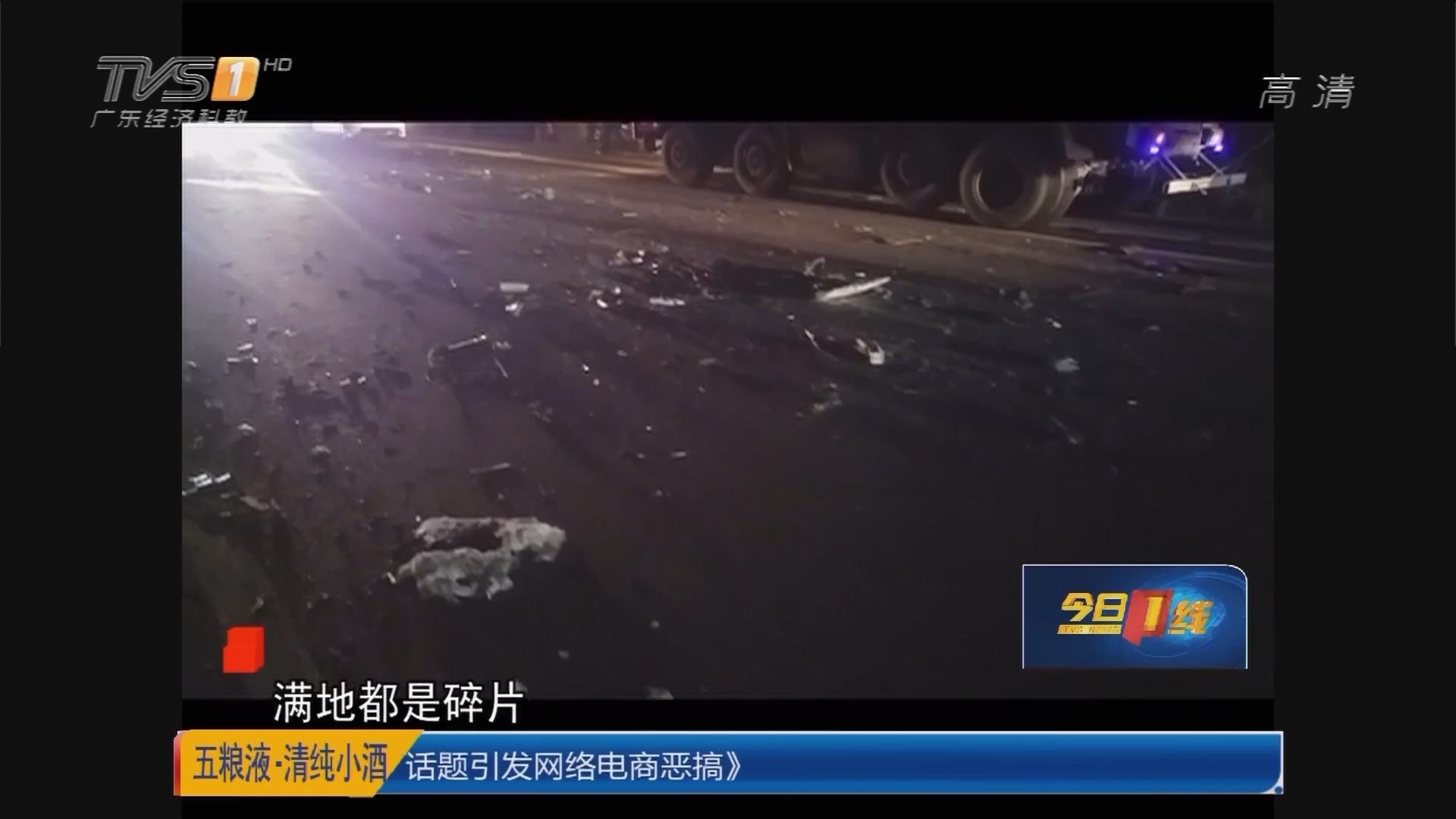 梅州:越野车跟货车对撞 多方紧急救援