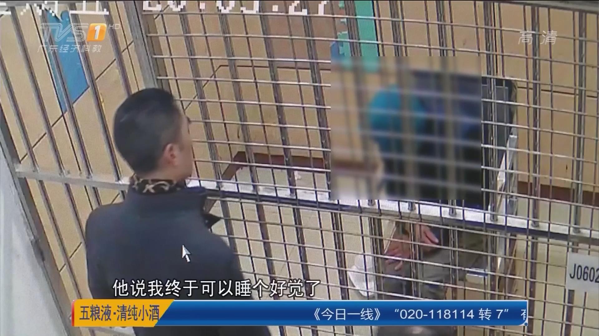 创建平安广东:江门开平 命案疑凶潜逃22年 因涉赌落网