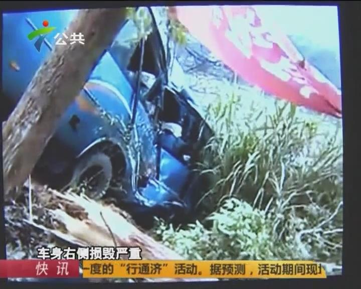 河源:大客车直冲下斜坡 致一死五伤