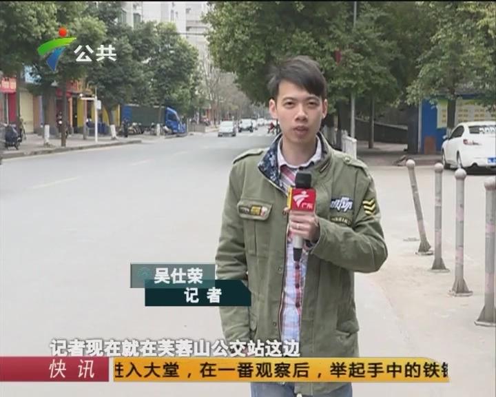 韶关:孕妇下班回家 遭遇飞车抢包