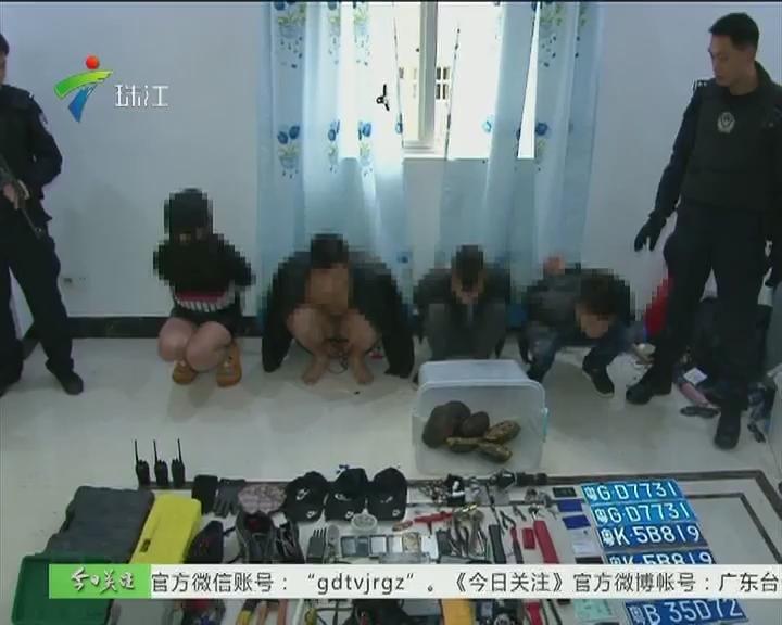 茂名:警方深夜出动 盗窃、制贩毒团伙落网