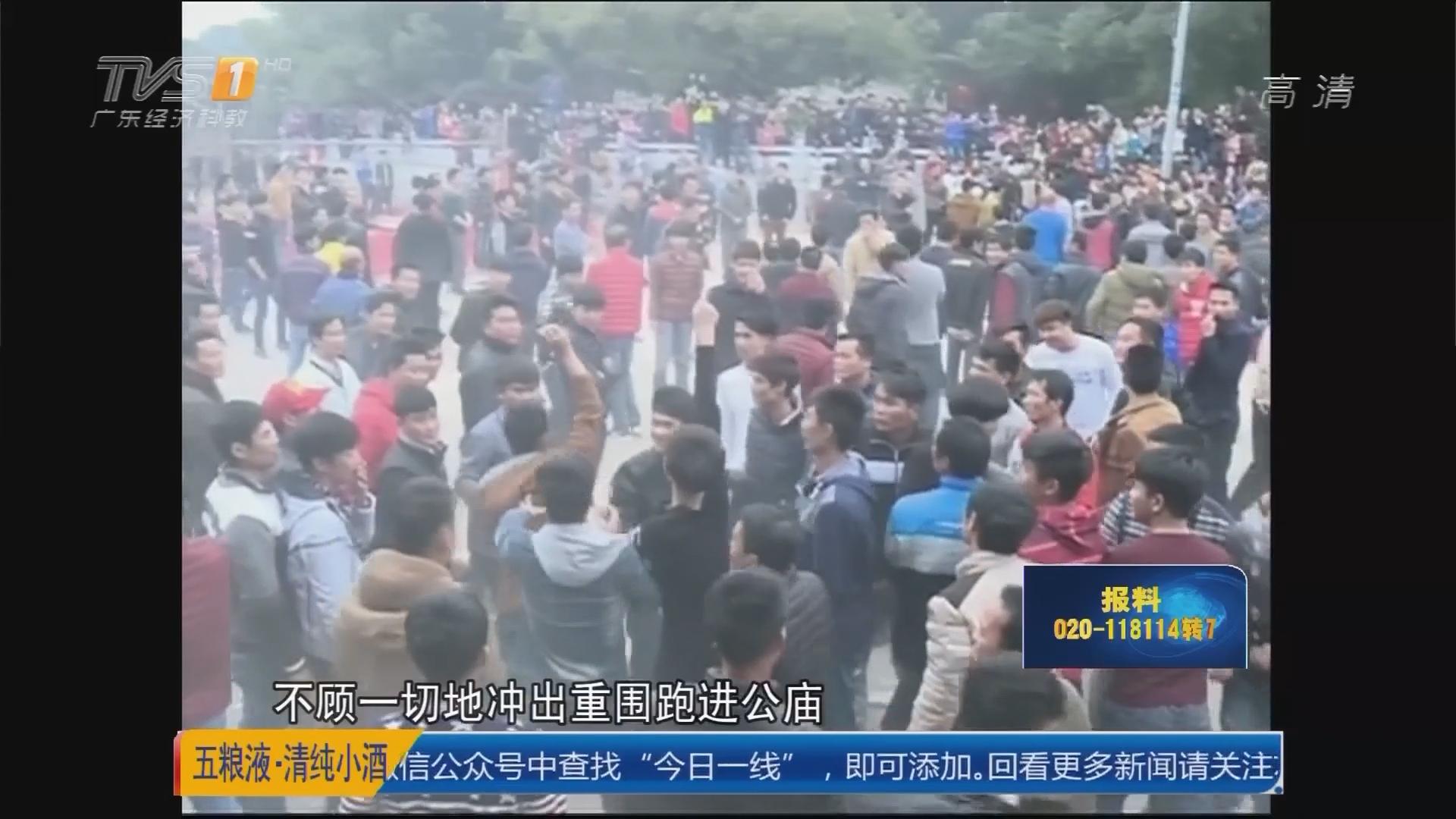 """春节民俗:阳江阳西县 热闹!平南村的""""抢头炮"""""""