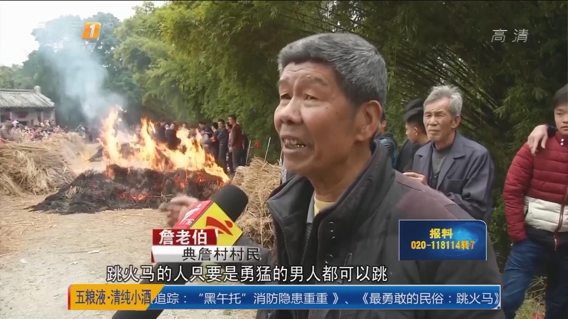 揭阳普宁 最勇敢的民俗:跳火马