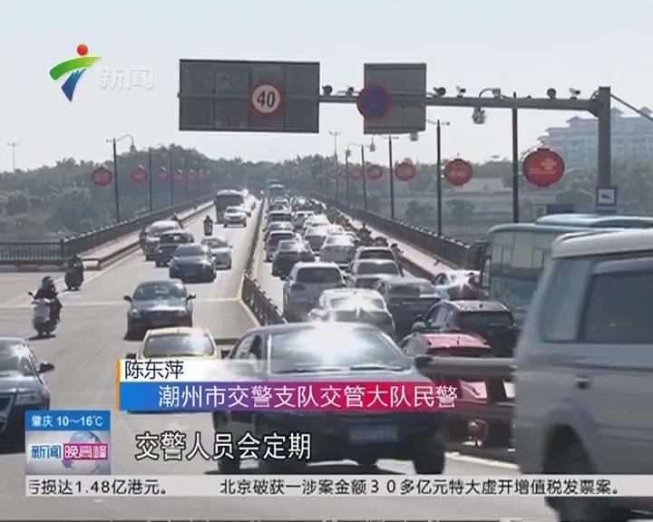 潮州:网传交警有查处酒驾指标 假的!
