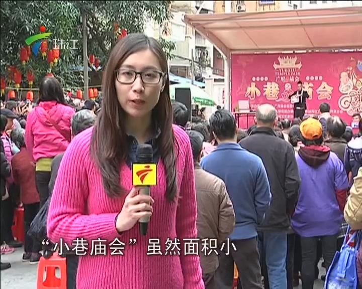 """""""小巷庙会""""进社区 家门口展广府文化"""