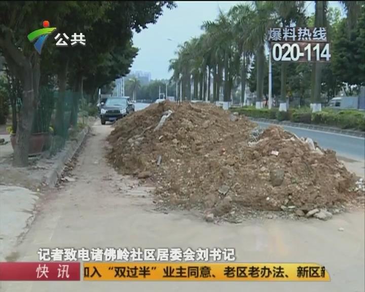 东莞:三条车道有两条被淤泥堵住