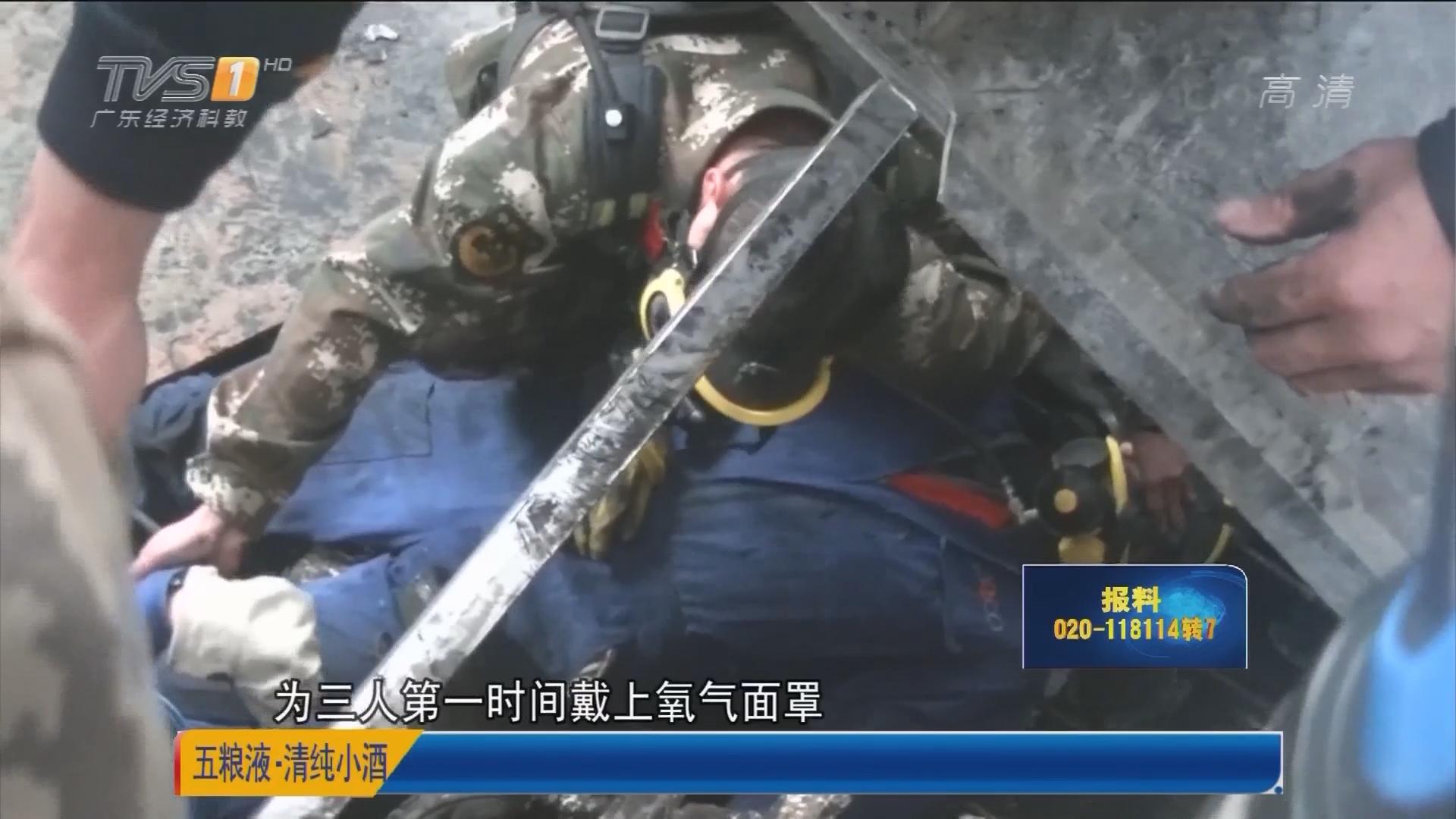 云浮:污水厂清淤 三名工人昏迷污水池
