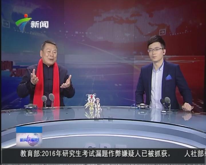 今日全媒睇 广府庙会:突显中国情人节的元素