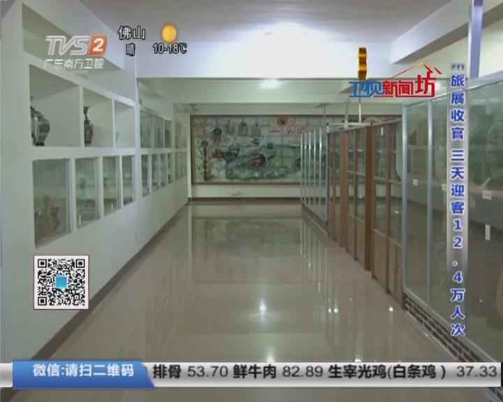 湛江:退休职工倾毕生精力 自建博物馆