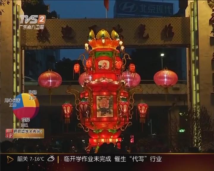 广州文化公园2016元宵灯会正月十三亮灯啦