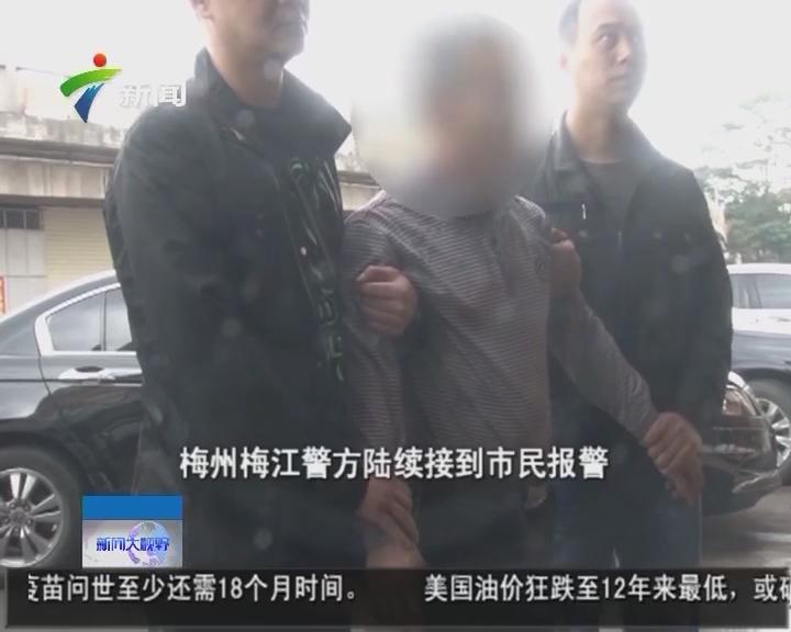 梅州:撒钉子扎车胎 警方抓获三人