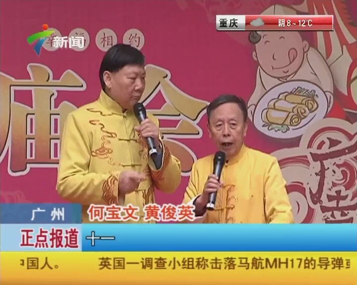 """广州:""""小巷庙会""""进社区 家门口展广府文化"""