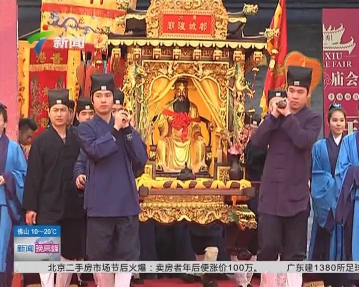 广府庙会:城隍出巡好威风