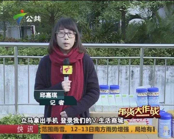 年货大作战第十七站:珠海市香洲区
