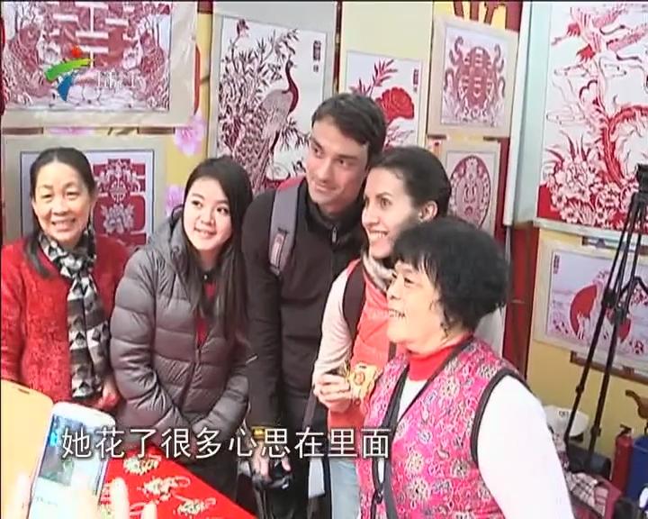 记者带您逛庙会:剪纸大师亲坐镇广州非遗展