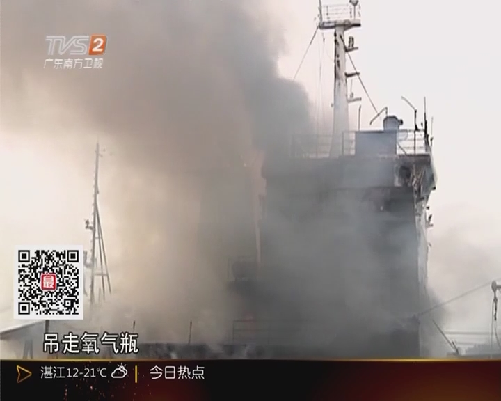 汕头潮阳区:运输船爆炸起火 消防紧急扑救