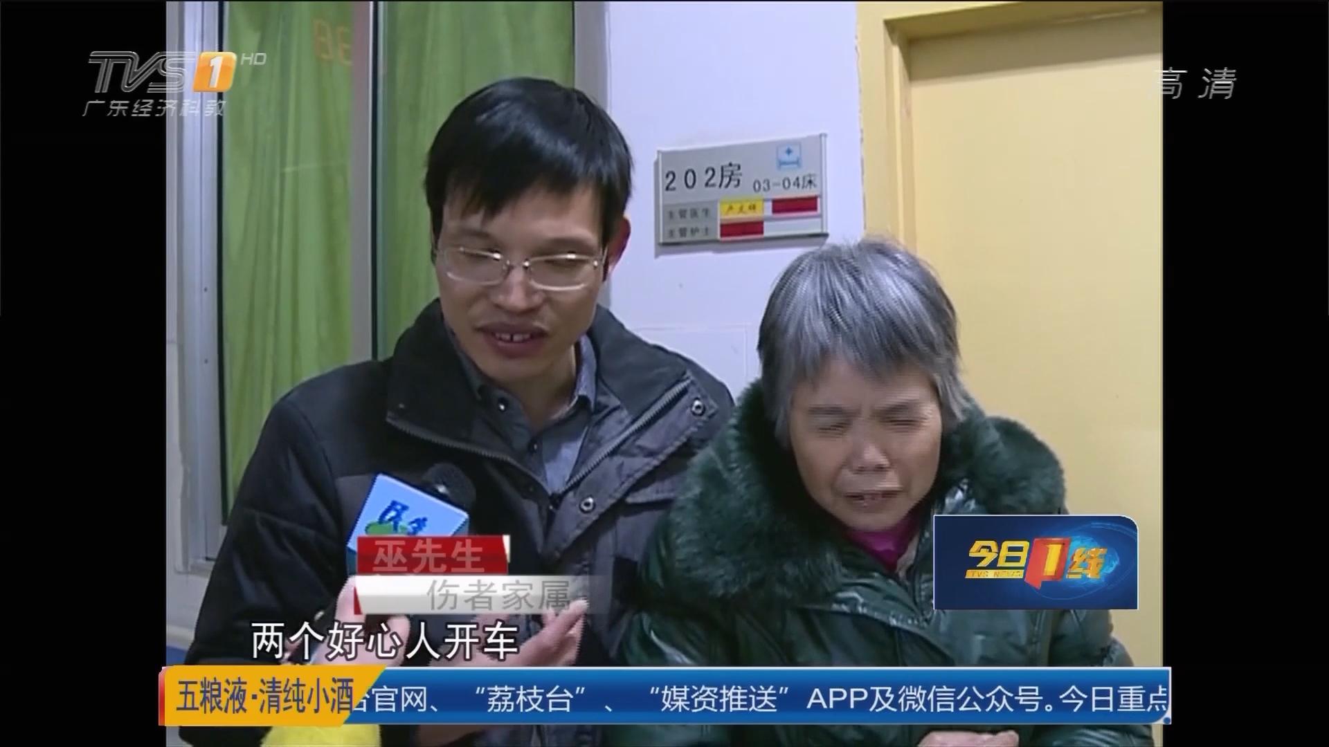 传递正能量:梅州 伤者倒地扶不扶?街坊行动作答