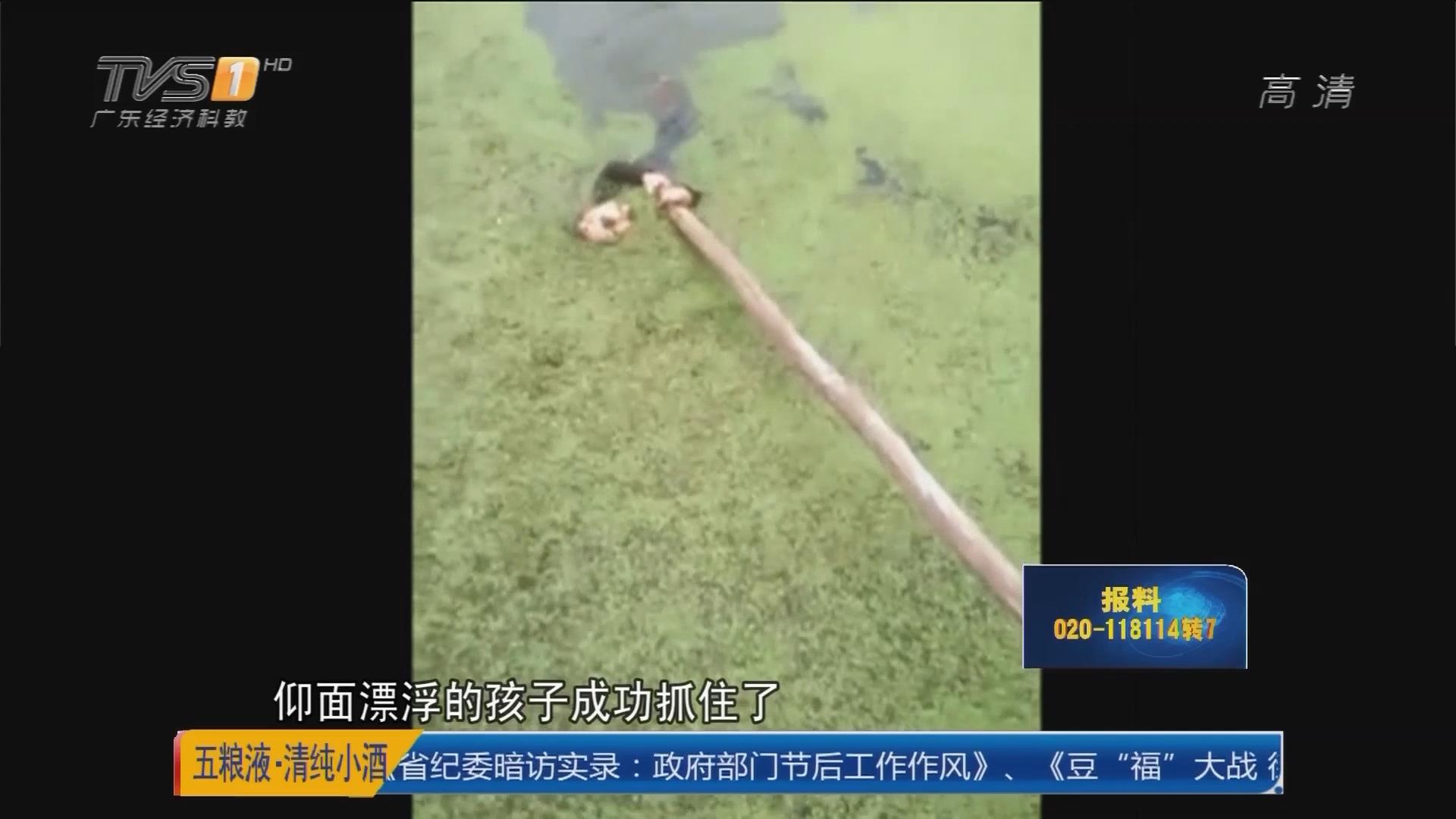 传递正能量:潮州 两幼童溺水 众村民合力救援