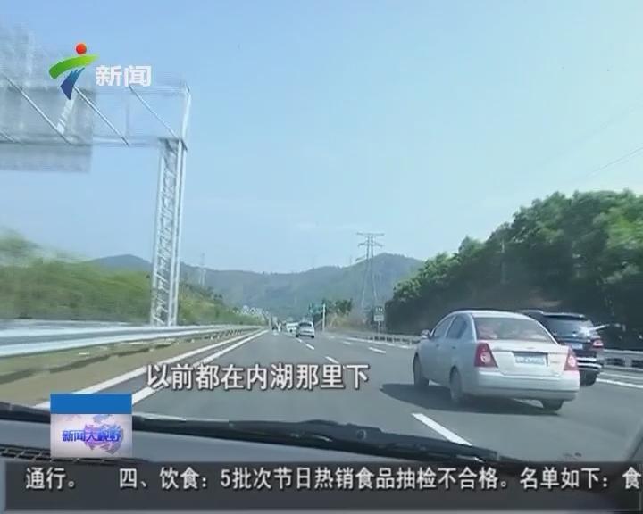 揭阳:新高速安全快捷 揭博段车流增多
