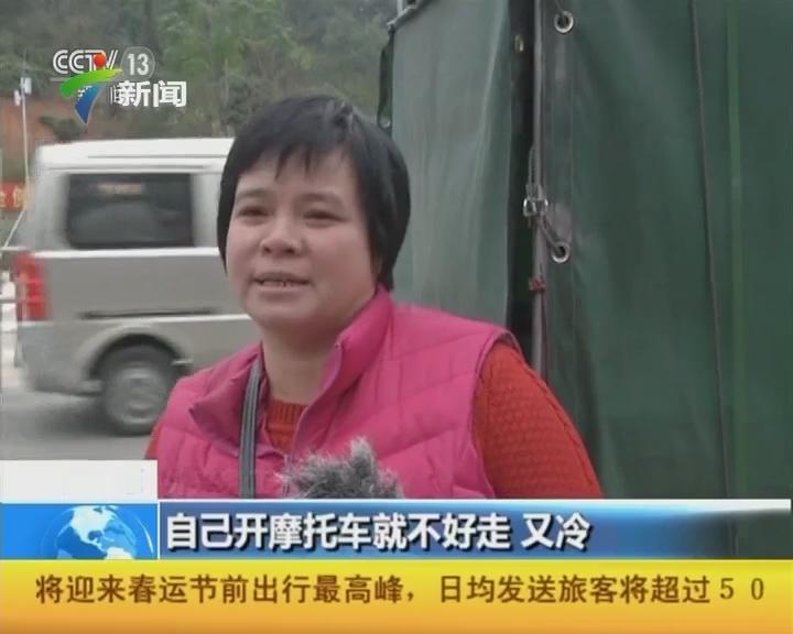 肇庆:天气转好 摩托车返乡车流回升