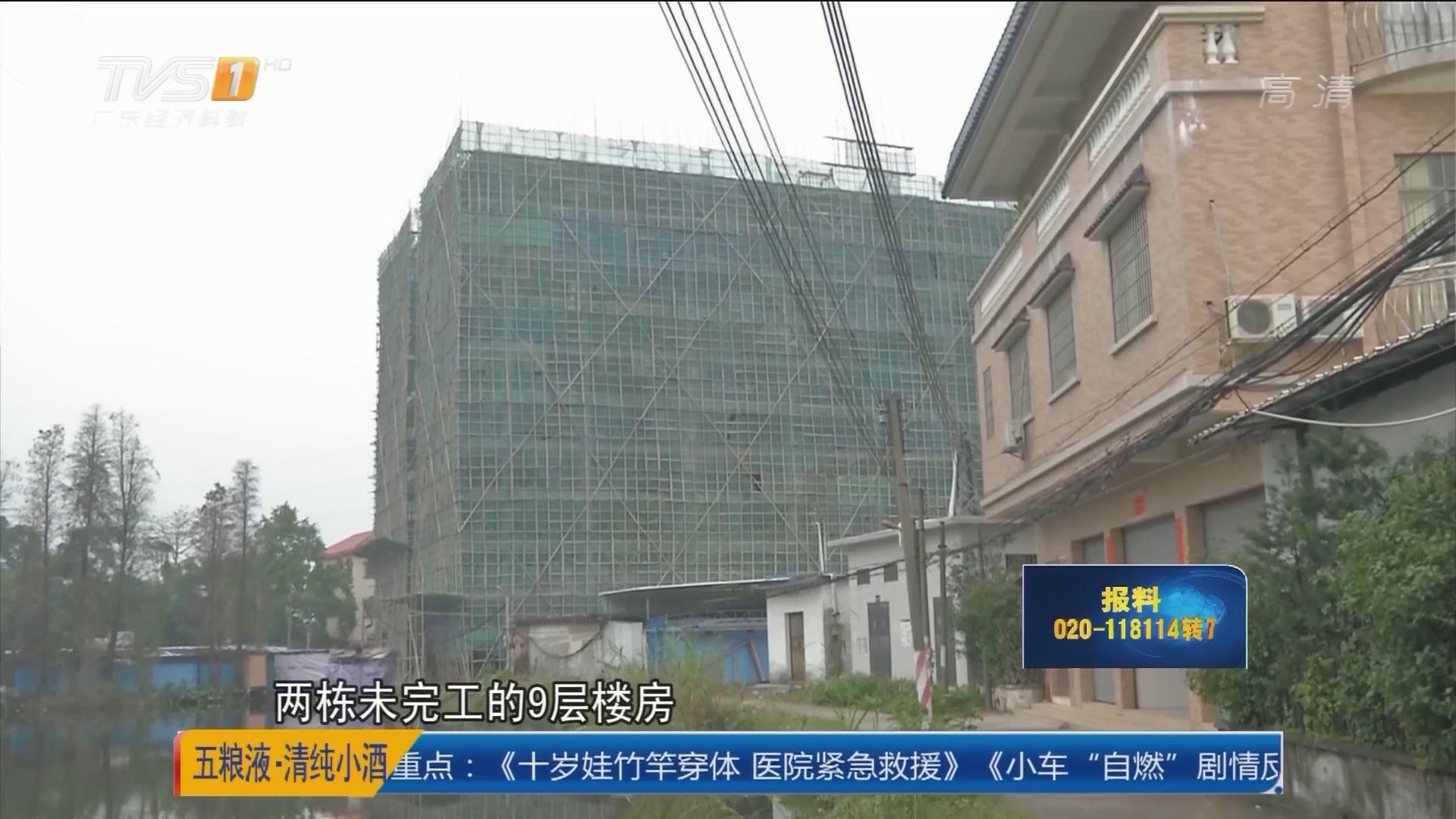 江门市棠下镇:明知违建 竟自备发电机继续招租