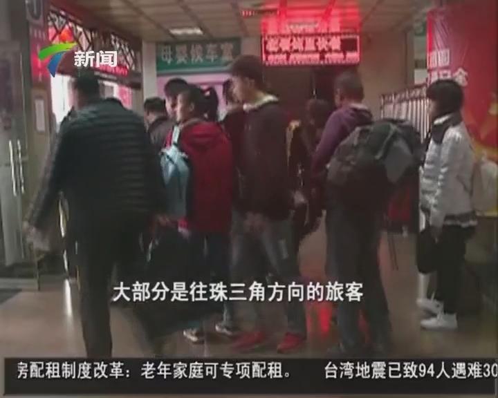 梅州:珠三角方向的航空、铁路、客运票源紧张