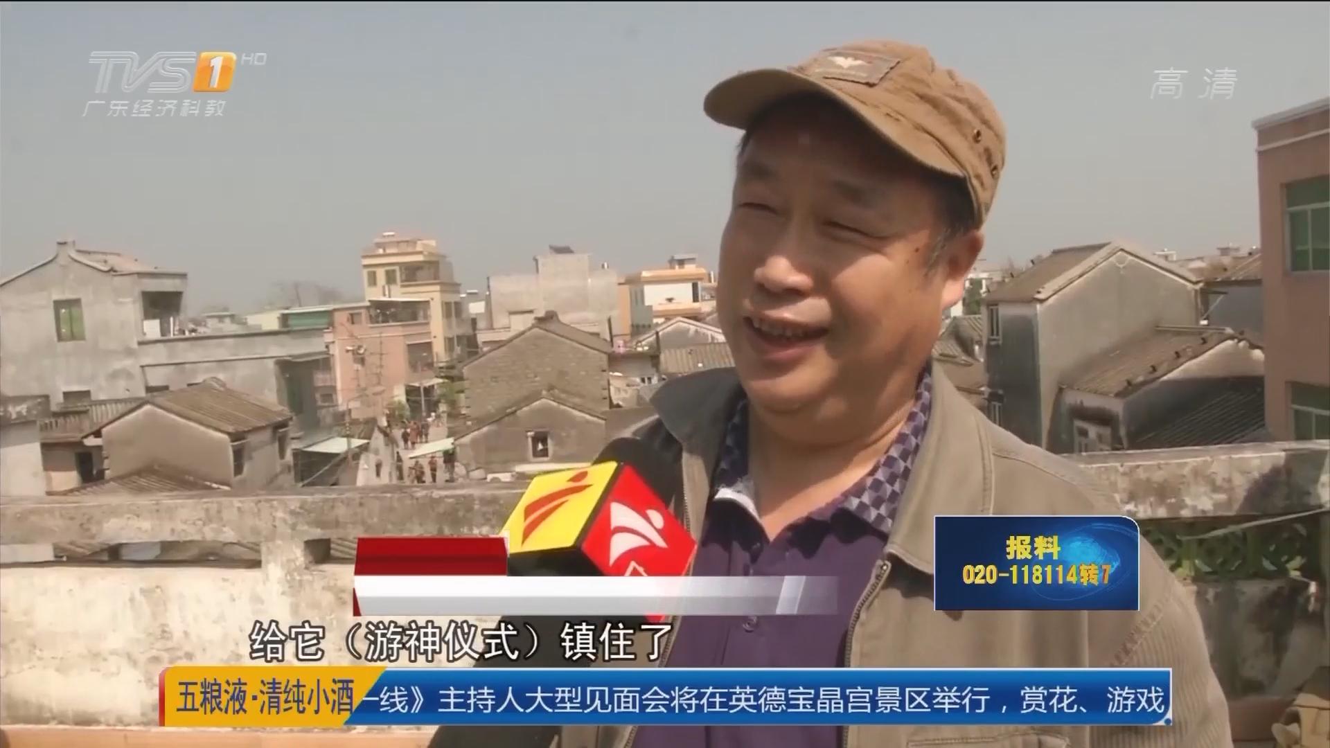 汕头澄海:汕头澄海今天举行盛大民俗活动