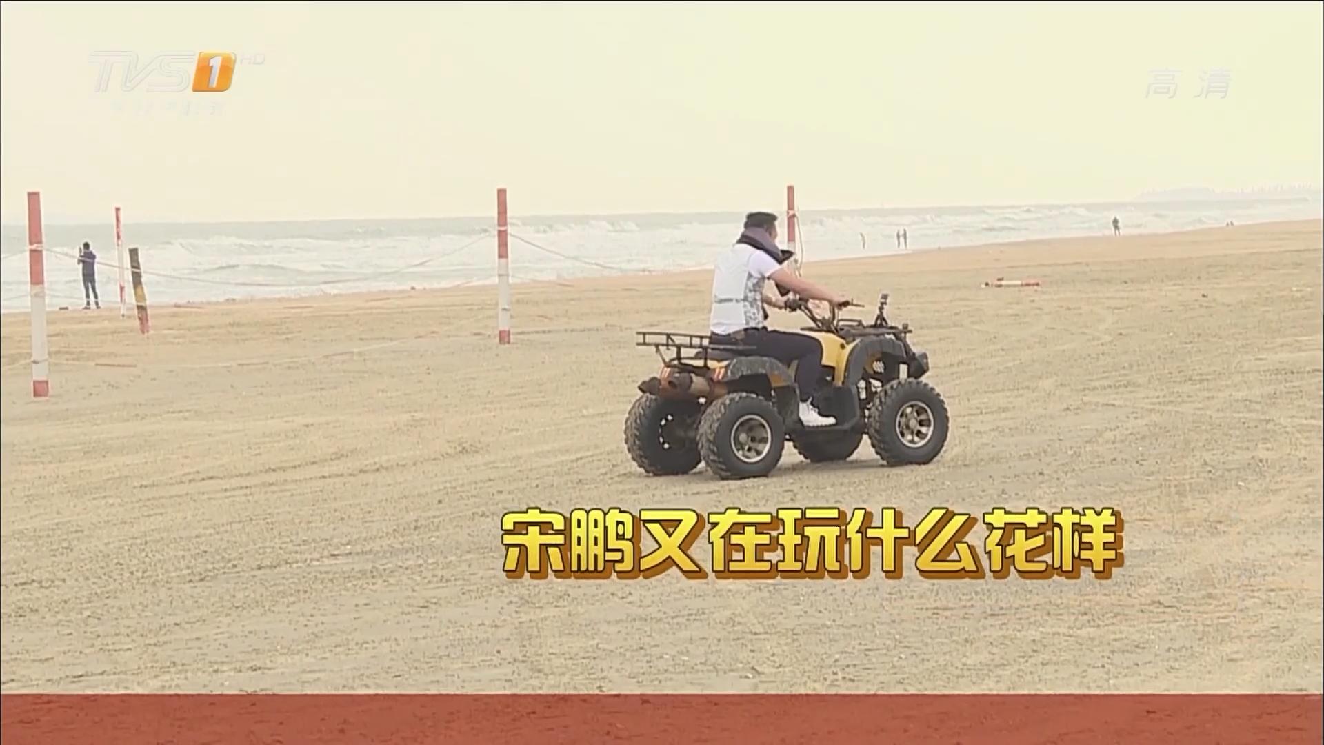 游戏 沙滩摩托竞速比赛