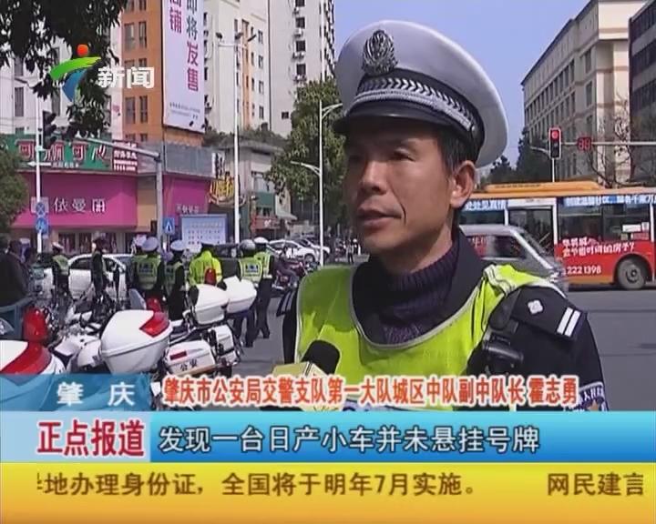 肇庆:警方围堵抓获两名涉毒人员