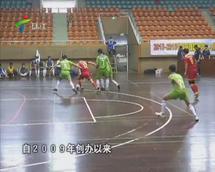 珠超足球五人联赛韶关赛区开赛