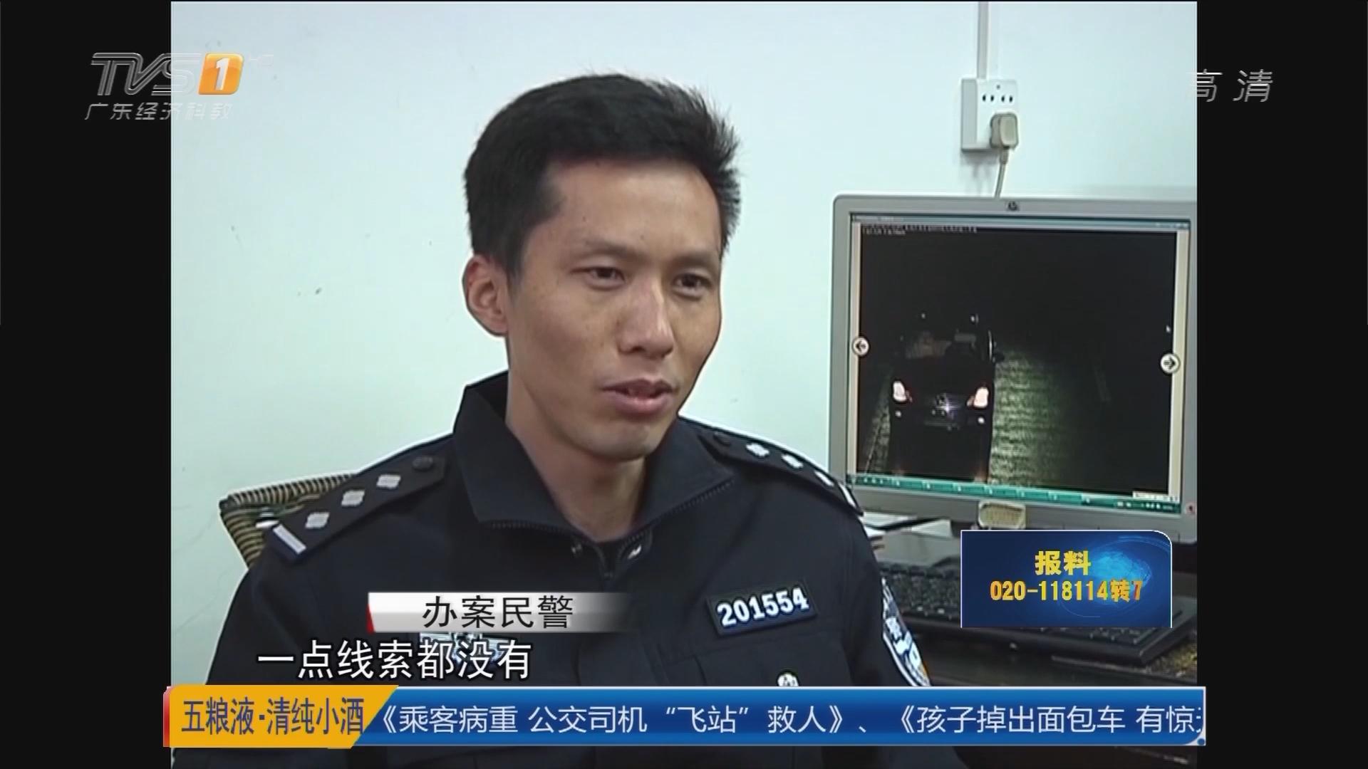 创建平安广东:阳江阳春 小偷盗14辆小车 藏匿1年被抓获