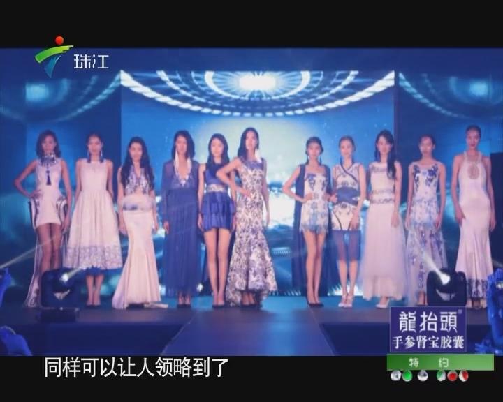 天堂原乡的中国旗袍
