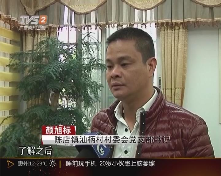 汕头警方辟谣:人体器官买卖?原来是造谣传谣