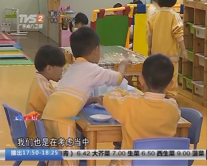 中山:规划建设360所普惠幼儿园