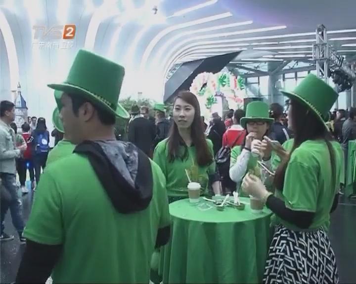 动感绿色嘉年华