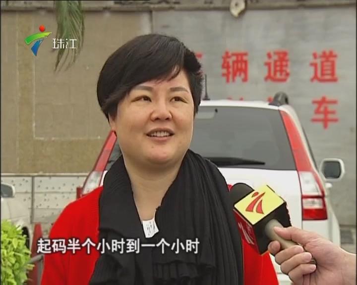 """湛江:市区难觅""""的士""""踪影 市政府回应将积极协调"""