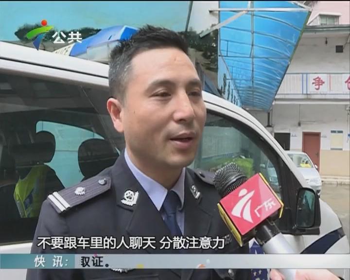 韶关:司机肇事逃逸 车载记录仪留证据