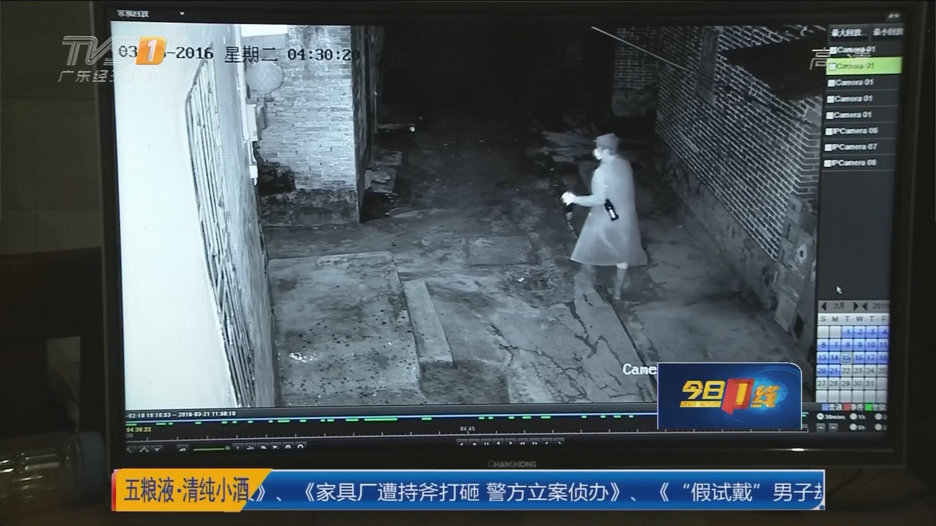"""云浮新兴:""""口罩男""""频频惹事 究竟是谁?"""
