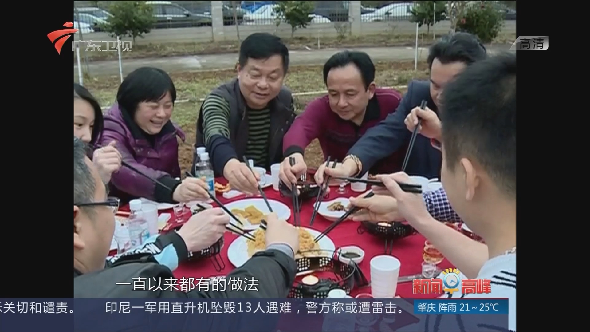 """美食大师探访梅州""""厨师村"""" 只因一盘180万元天价鸡"""