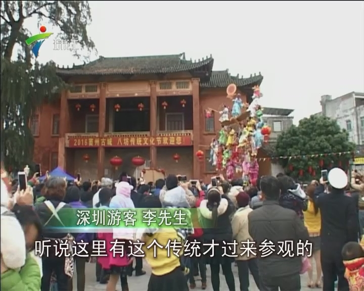 茂名信宜:八坊村古城現新貌
