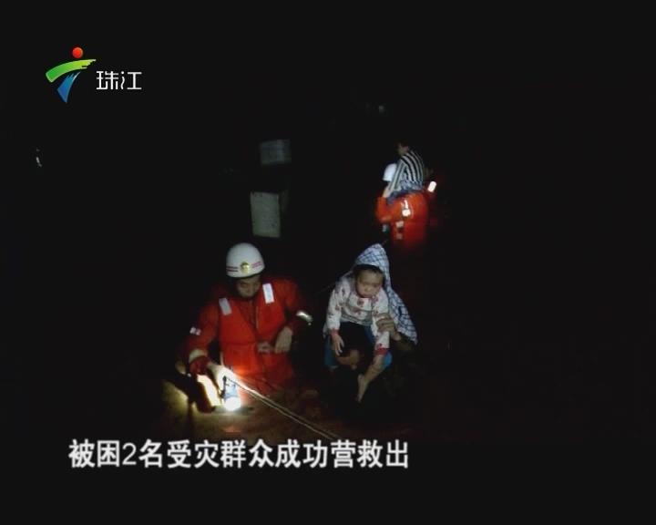 梅州蕉岭:31名被水围困群众安全转移