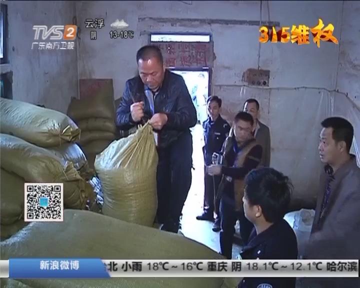 茂名:查獲假冒偽劣食鹽21噸