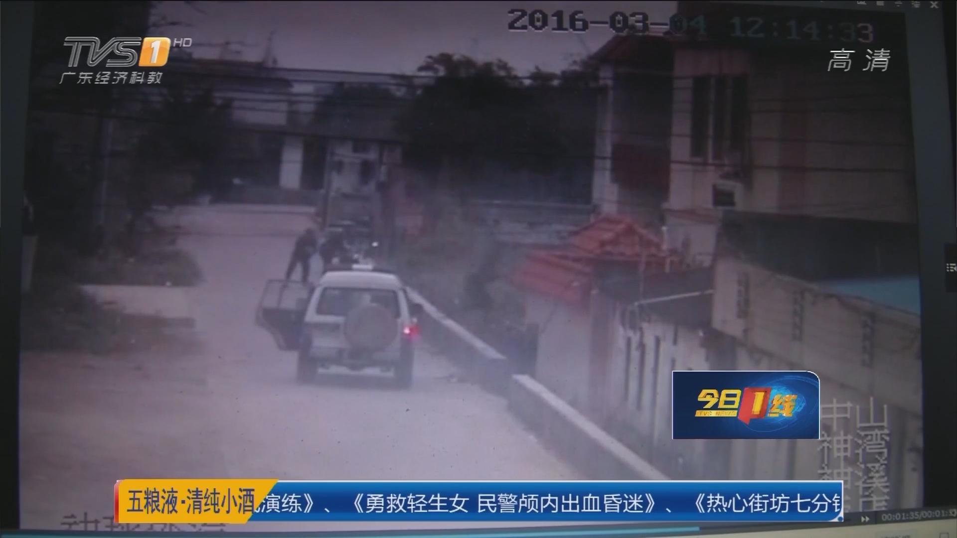 创建平安广东:中山 偷狗贼正午出没 民警火速擒贼