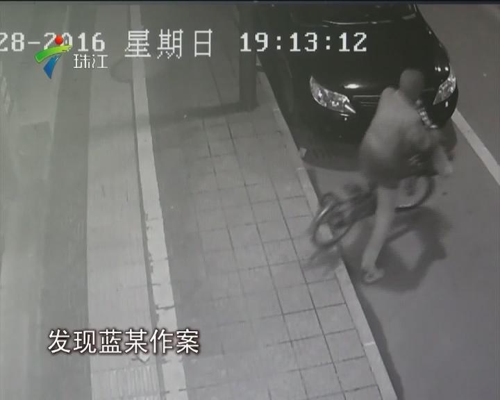 梅州:车内钱财被盗 盗贼竟是智障人士?