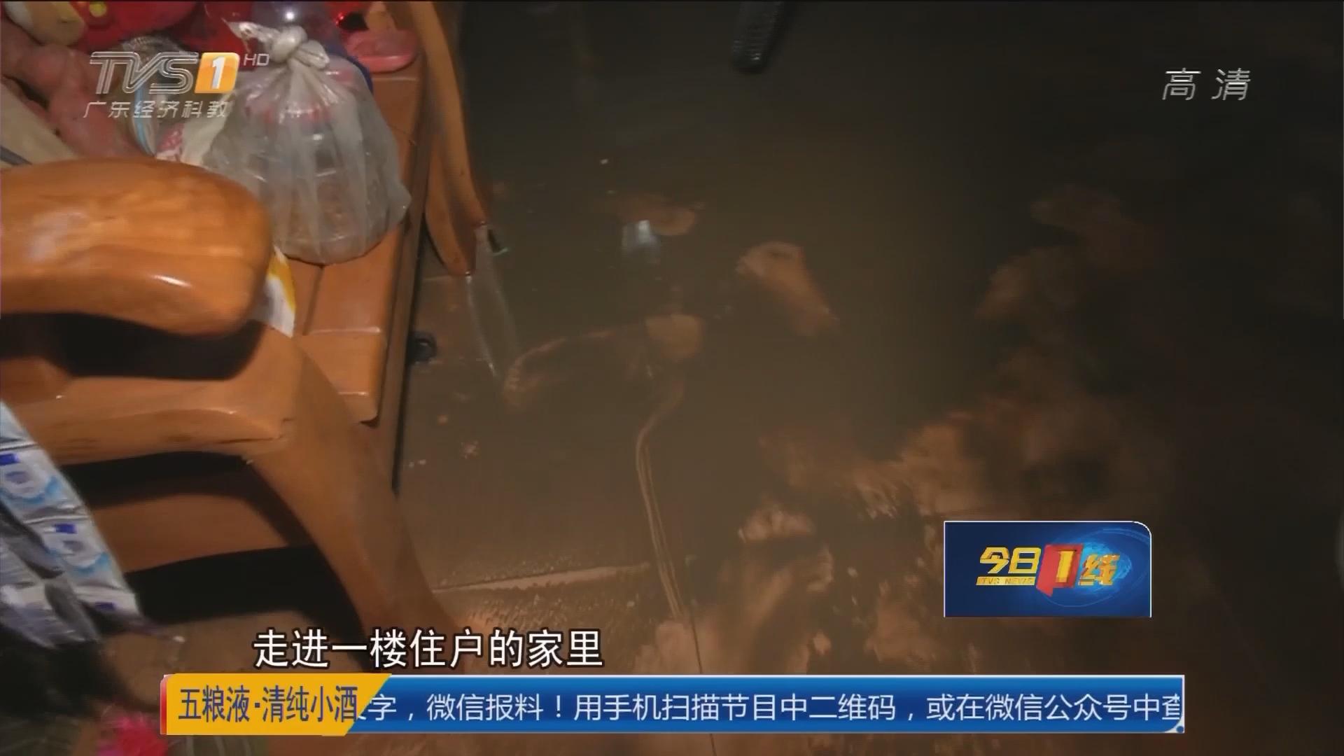 韶关武江:水浸床头 一晚被淹两次